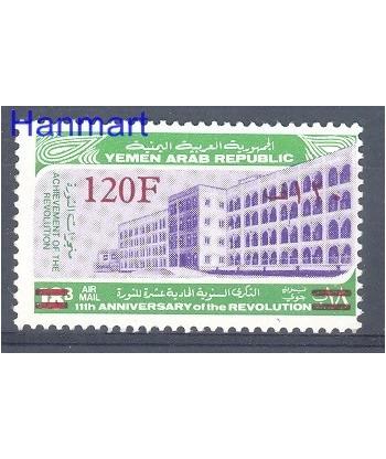 Jemen 1975 Mi  Czyste **