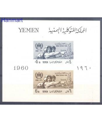 Jemen 1960 Mi bl 1 Czyste **