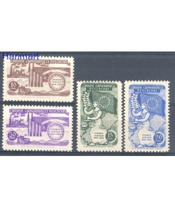 Turcja 1954 Mi 1391-1394 Czyste **