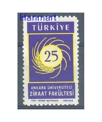 Turcja 1959 Mi 1617 Czyste **