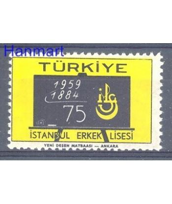 Turcja 1959 Mi 1618 Czyste **