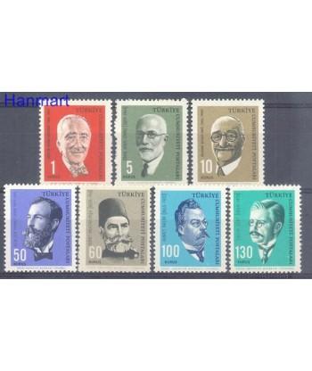 Turcja 1964 Mi 1903-1909 Czyste **