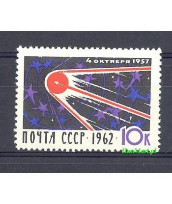 ZSRR 1962 Mi 2661 Czyste **