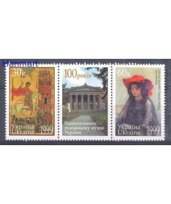 Ukraina 1999 Mi 312-313 Czyste **