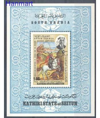 Kathiri State of Seiyun 1968 Mi bl 24 Czyste **