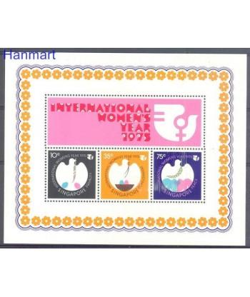 Singapur 1975 Mi bl 7 Czyste **