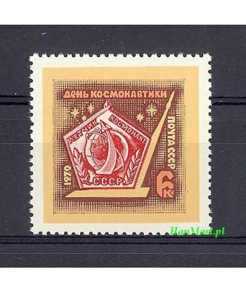 ZSRR 1970 Mi 3748 Czyste **