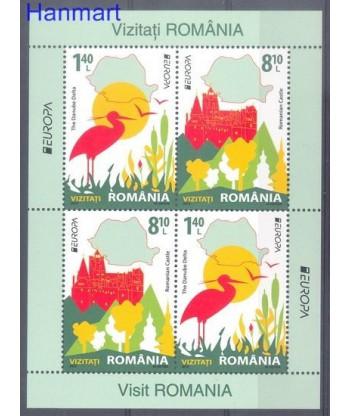 Rumunia 2012 Mi  Czyste **