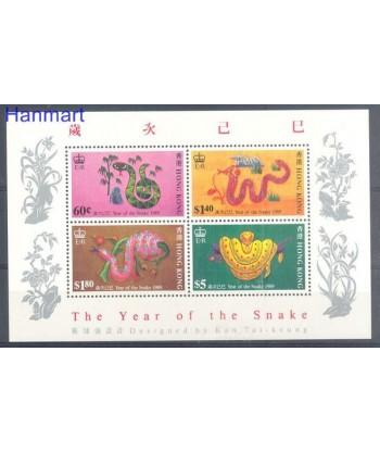 Hong Kong 1989 Mi bl 11 Czyste **