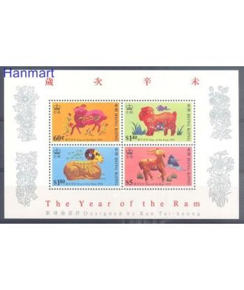 Hong Kong 1991 Mi bl 16 Czyste **