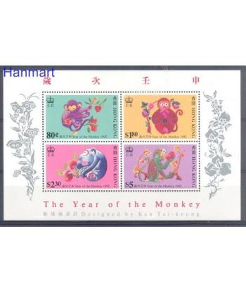 Hong Kong 1992 Mi bl 20 Czyste **