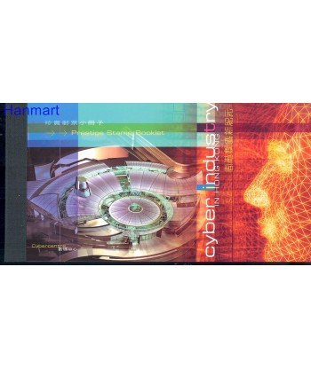 Hong Kong 2002 Mi 1030-1033 Czyste **