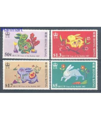 Hong Kong 1987 Mi 499-502 Czyste **