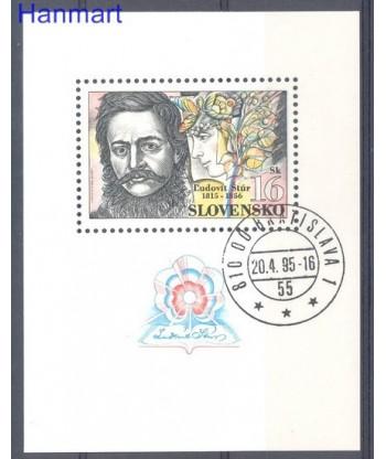 Słowacja 1995 Mi bl 3 Stemplowane