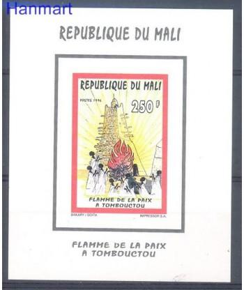 Mali 1996 Mi 1506 Czyste **