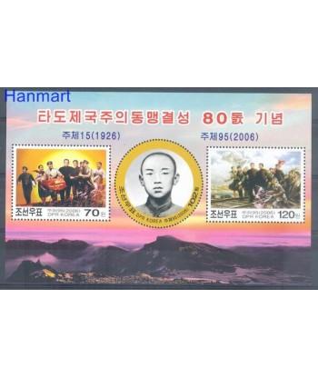 Korea Północna 2006 Mi bl 659 Czyste **