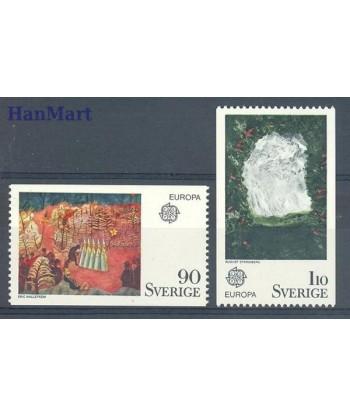 Szwecja 1975 Mi 899-900 Czyste **