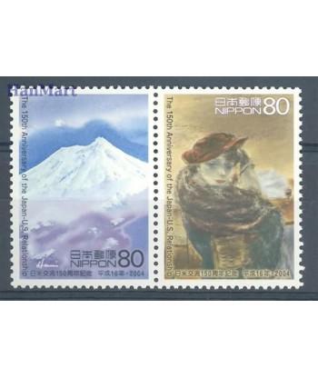 Japonia 2004 Mi 3718-3719 Czyste **