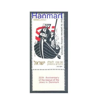 Israel 1973 Mi 596 MNH