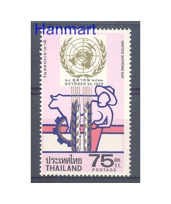 Tajlandia 1979 Mi 917 Czyste **