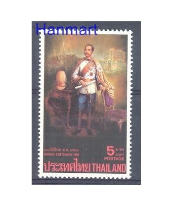 Tajlandia 1988 Mi 1246 Czyste **