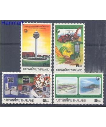 Tajlandia 1995 Mi 1662-1665 Czyste **