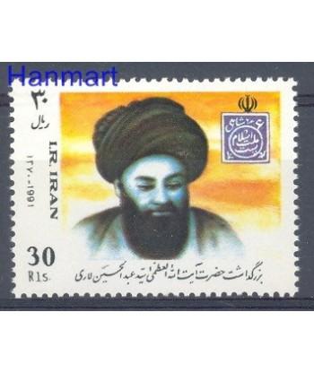 Iran 1991 Mi 2442 Czyste **
