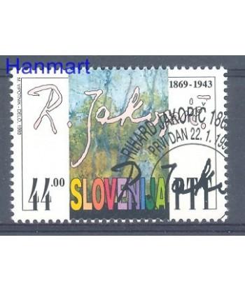 Słowenia 1993 Mi 37 Stemplowane