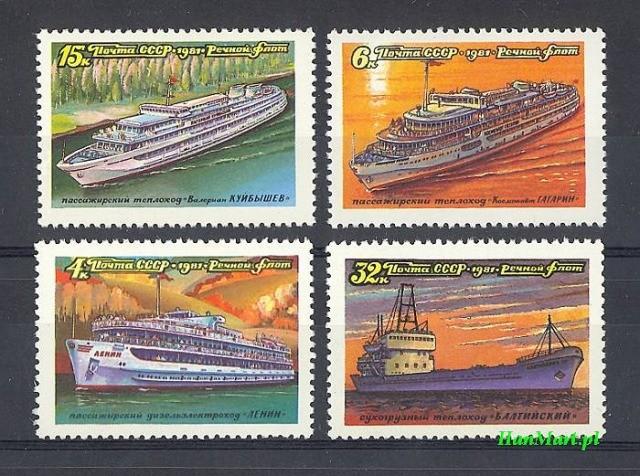 Soviet Union USSR 1981 Mi 5088-5091 MNH
