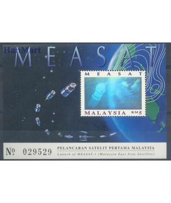 Malezja 1996 Mi bl 12 Czyste **