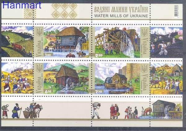 Ukraine 2011 Mi bl 92 MNH