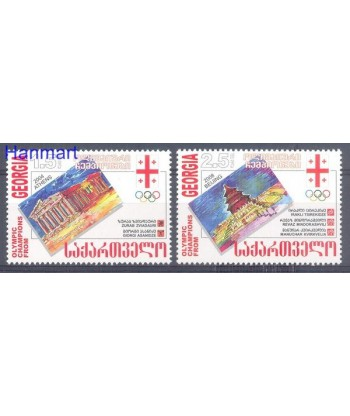 Georgia 2012 Mi 601-602 MNH