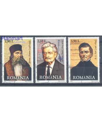 Rumunia 2007 Mi 6235-6237 Stemplowane