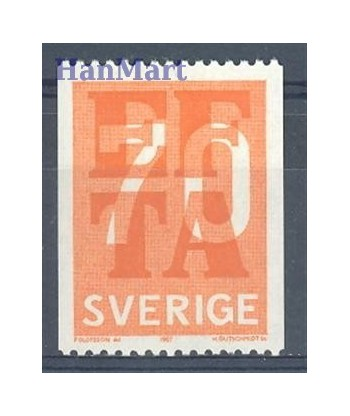 Szwecja 1967 Mi  Czyste **