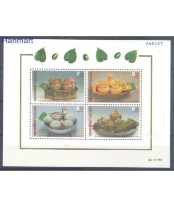 Tajlandia 1994 Mi bl 60 Czyste **