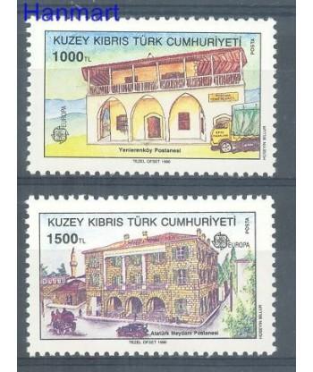 Cypr Turecki 1990 Mi 273-274 Czyste **