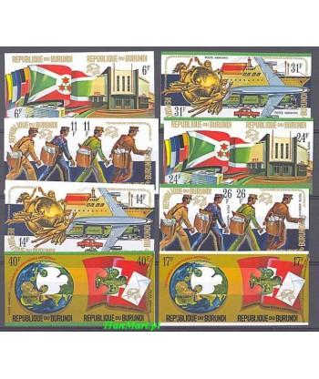 Burundi 1974 Mi  Czyste **