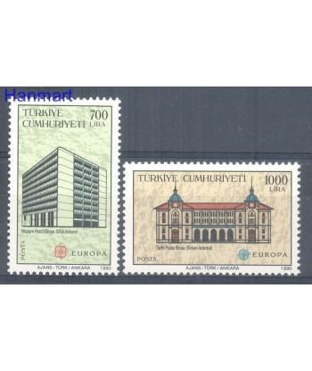 Turcja 1990 Mi 2886-2887 Czyste **