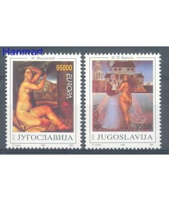 Jugosławia 1993 Mi 2603-2604 Czyste **