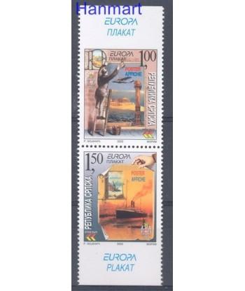 Republika Serbska 2003 Mi  Czyste **
