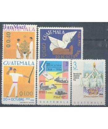 Gwatemala 1995 Mi 1333-1337 Czyste **