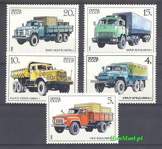 Soviet Union USSR 1986 Mi 5630-5634 MNH