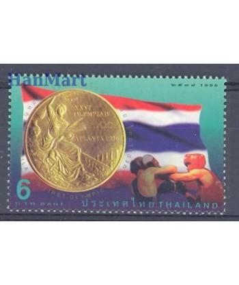 Tajlandia 1996 Mi 1744 Czyste **