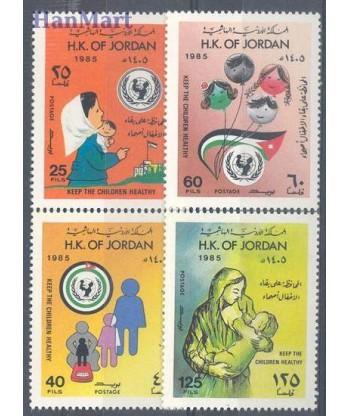 Jordania 1985 Mi 1311-1314 Czyste **