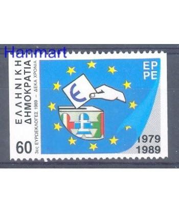 Grecja 1989 Mi 1725C Czyste **