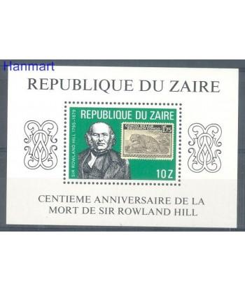 Kongo Kinszasa / Zair 1980 Mi bl 32 Czyste **