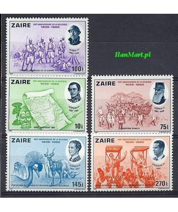 Kongo Kinszasa / Zair 1980 Mi 689-693 Czyste **