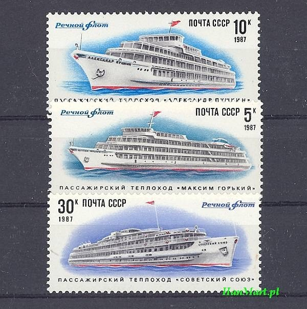 Soviet Union USSR 1987 Mi 5714-5716 MNH