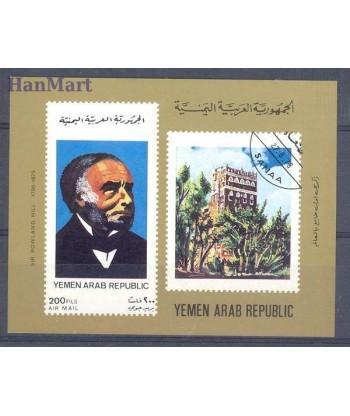 Jemen Północny 1981 Mi bl 211 Czyste **