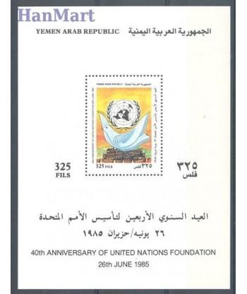 Jemen Północny 1986 Mi bl 244 Czyste **